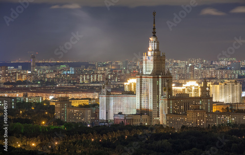 Fotobehang Moskou Lomonosov Moscow State University at night