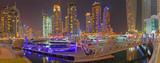 DUBAI, UAE - MARCH 22, 2017: The evening of Marina promenade. - 180990056