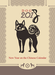 Dog 2018 New Year on the Chinese calendar. Vector card with an hand drawn illustration dog.