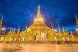 Shwedagon pagoda an iconic landmark of Yangon township of Myanmar at dusk.