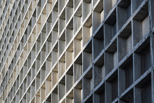 Foto op Plexiglas Kiev Brutalist office building in Kiev, Ukraine. Facade of a concrete construction.