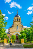 Our Lady of the Sign Church, an orthodox church in Vilnius, Lithuania - 181345673