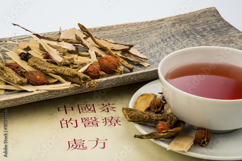 Foto op Canvas Koffie tea for traditional chinese medicine