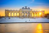Gloriette in Schonbrunn Palace at winter, Vienna, Austria - 181625654