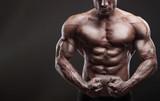 Muscular man - 181701480