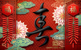 Happy Chinese New Year design - 181713070