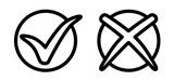 fajka i krzyżyk ikona - 181826035