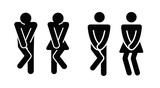 Womens and mens toilet icon sign. - 182068620