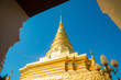 Wat Phra That Chae Haeng the iconic famous temple in Nan province in the Northern Thailand.