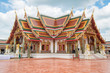 Phra That Choeng Chum temple is a major and sacred religious monument of Sakon Nakhon Province of Thailand.