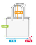 トートバッグ 寸法表・サイズ表用イメージイラスト / カラーバージョン - 182381689