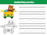 Handwriting practice sheet. Educational children game, printable worksheet for kids. Writing training, tracing lines.