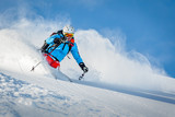Male freeride skier in the mountains off-piste - 182554441