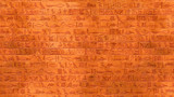 Vertical Egyptian Hieroglyphs Ancient Stone Wall - 182692828
