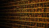 Vertical Golden Egyptian Hieroglyphs Ancient Wall