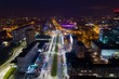 Aerial drone view of Katowice at night
