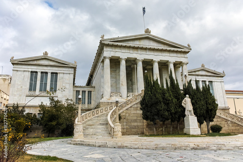 Staande foto Athene Panoramic view of National Library of Athens, Attica, Greece