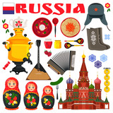 Russia Famous Items Icons Vector Illustration - 182806039