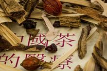 """Постер, картина, фотообои """"tea for traditional chinese medicine"""""""