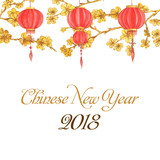 Hand-drawn watercolor illustration of the chinese lanterns and flowers isolated on the white background. Chinese New Year 2018. Greeting template - 182870886