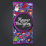 postcard with handwritten inscription happy new year with winter elements, vector illustration - 182891294