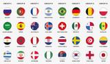 Fußball Icons mit National-Flaggen Design  - 183120236