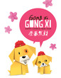 2018 Chinese new year greeting card design with origami dogs. Chinese translation: