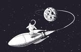 astronaut flies from the Moon on rocket.Childish vector illustration.Prints design - 183355628