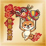 Chinba holding chinese dragon Celebrate Happy Chinese new year  , Dog year , gold theme background