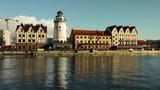 The Fishing Village in Kaliningrad in autumn - 183384414