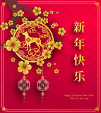 2018 Chinese New Year Paper Cutting Year of Dog Vector Design for your greetings card, flyers, invitation, posters, brochure, banners, calendar, Chinese characters mean Happy New Year, wealthy. - 183438453