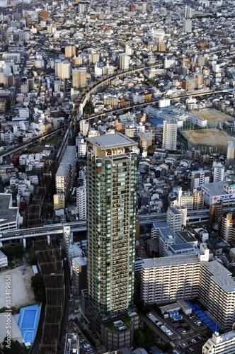 In de dag Tokio Tokyo, Capital of Japan