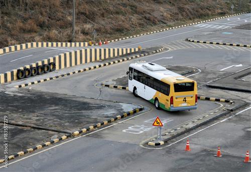 Papiers peints Seoul Driver's License Examination Center in Korea