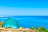 Tourist tent in nature area. - 183706295