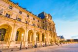 Ancient Paris building in Louvre square, France - 183780856