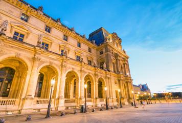 Ancient Paris building in Louvre square, France
