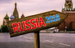 Russia 2018 sign, Moscow