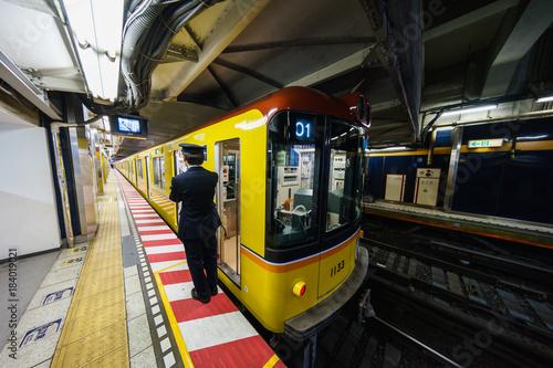Tuinposter Spoorlijn 銀座線渋谷駅