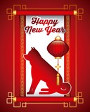 chinese happy new year of the dog lantern traditional card vector illustration - 184457800