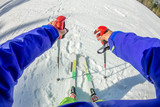 Skier first-person view of the ski snow slope - 184520477