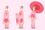 woman wear kimono - 184681270