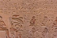 """Постер, картина, фотообои """"Old egypt scriptures background"""""""