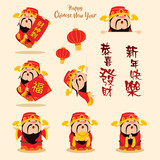 Collection of Chinese God of Wealth. A variety of Chinese God of Wealth design. Translation: (left) Gong Xi Fa Cai - Wishing you a properous new year, (right) Xin Nian Kuai Le - Happy New Year - 185645011