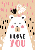 Modern and cute invitation card for Valentine's day