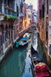 Quadro Venedig, Kanal
