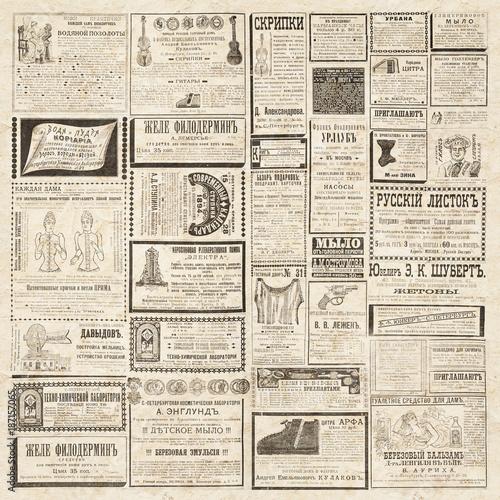 Deurstickers Kranten Vintage newspaper texture