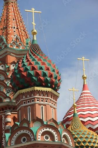 Aluminium Moskou Moskau views