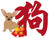 Chinese New Year Dog Chihhuahua Red Packets Vector Illustration
