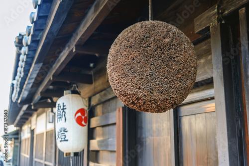 Fotobehang Kyoto 京都伏見の蔵元の軒先