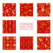 Chinese New Year Wallpaper Seamless Pattern Background